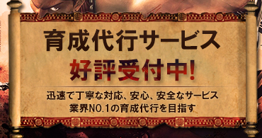 http://www.info-rmt.jp/upfile/2013/12/98_1388480157.jpg