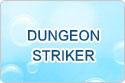 ダンジョンストライカー rmt|ダンジョンストライカー rmt|DUNGEON STRIKER rmt|DS rmt